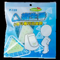 三角衛生香