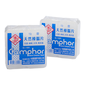Natural camphor tablet