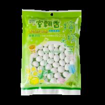 室翲香-檸檬香氛防蟲小粒丸